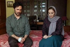 فیلمی با بازی محمدرضا فروتن تغییر نام داد