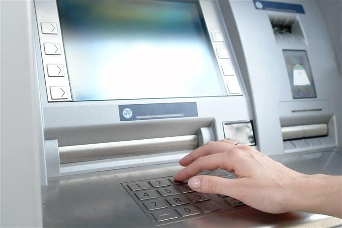 سرقت از عابر بانک