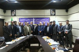 Ardabil IAU & Caucasus Universities Ink Scientific MoU