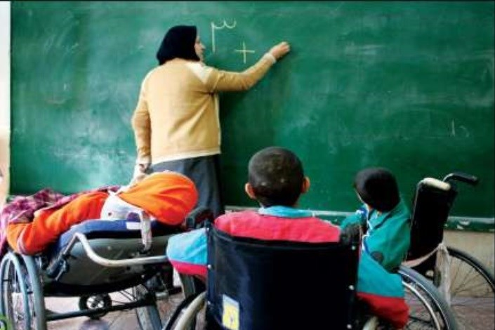 مدرسه معلولین
