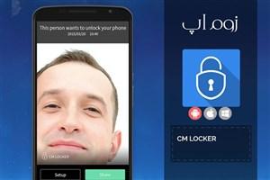 ثبت تصویر از افرادی که قصد حدس زدن رمز شما را دارند در CM Locker