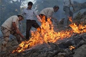 اعزام نیرو و بالگرد برای اطفای حریق سرکش/از روشن کردن آتش در مناطقی که پوشش گیاهی انبود دارد خودداری کنید