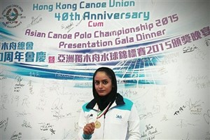 Najafabad IAU Bags Gold in Asian Canoe Polo Championship