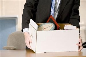 آموزش «قواعد بازنشستگی» به کارکنان دستگاههای دولتی