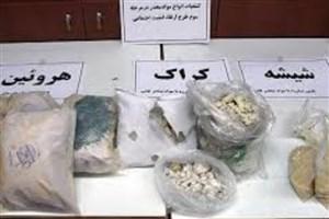مسیر قاچاق مواد مخدر به ایران تغییر کرد