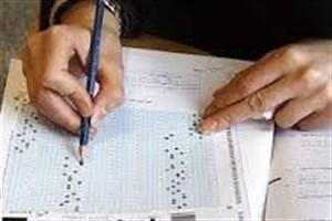 ثبت نام آزمون کاردانی فنی حرفه ای از ۲۲ اردیبهشت آغاز می شود