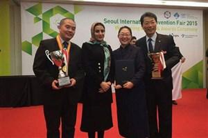 Lahijan IAU Bags Gold Medal in SIIF 2015