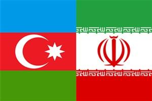 اعلام آمادگی ایران برای کمک به جمهوری آذربایجان