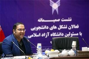 برنامه دانشگاه آزاد اسلامی در روز دانشجو/ قدمیاری: امیدواریم روز دانشجو، روز شنیدن باشد
