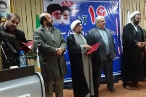 از فعالان دانشجویی دانشگاه آزاد اسلامی ایلام در روز دانشجو تقدیر شد