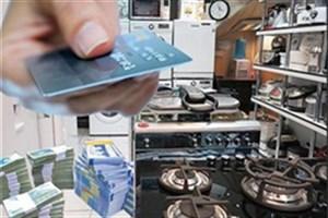 خسروتاج خبر داد:  امکان تمدید کارتهای اعتباری با سود 20 درصد