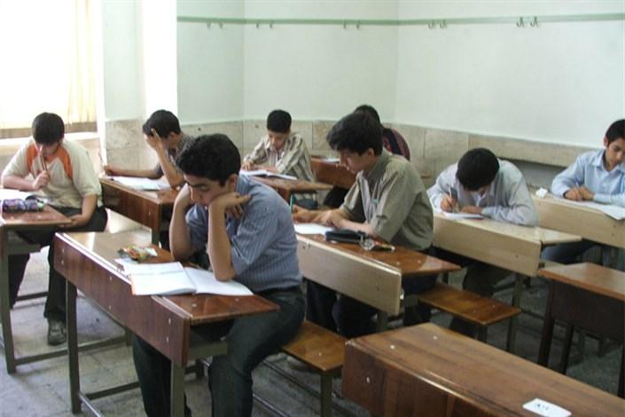 تحصیل در علوم انسانی