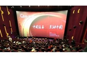 فروش سینمای چین از هالیوود پیشی گرفت