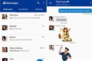 سونی اپلیکیشن پیامرسان PlayStation Messages را منتشر کرد