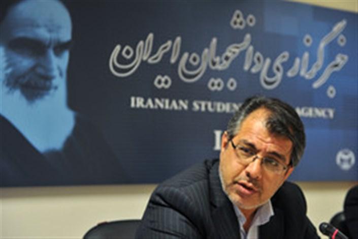 مدیر کل دانشجویان غیر ایرانی