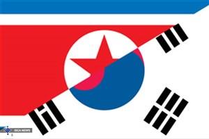 کرهجنوبی: کانال ارتباط با کرهشمالی باید بار دیگر باز شود