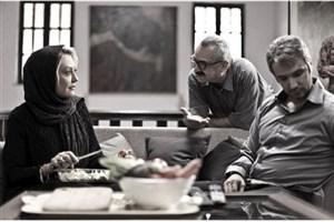 یک تریلر عاشقانه با بازی محمدرضا فروتن از فردا در سینماها