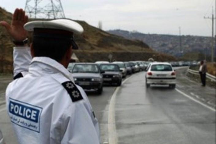 پلیس راهنمایی و رانندگی
