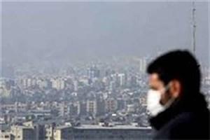آلودهترین نقاط امروز تهران اعلام شد/کلاسهای ورزش امروز ممنوع است/اعلام آماده باش به اورژانس