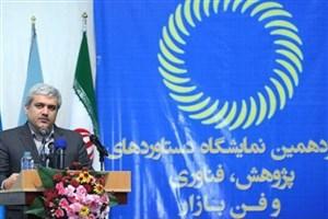 ستاری خبر داد: بودجه 200 میلیون دلاری صندوق نوآوری و شکوفایی در دولت تصویب شد