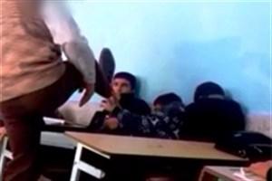 ویدیو /  فیلم لورفته از کتک زدن معلم در مدرسه شهر الیگودرز
