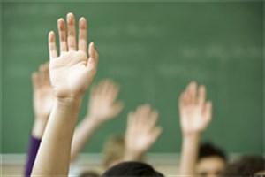 تمدید مهلت ثبت نام داوطلبان آزمون ورودی دبیرستان استعدادهای درخشان