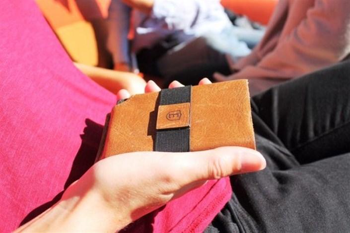کیف پول هوشمند