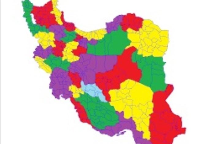 استان های کشور