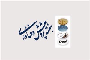 پژوهشگر برتر یزد: حمایت از پژوهشگر ایجاد انگیزه برای سازندگی کشور است/ ارتباط پایداری پژوهش با احساس امنیت شغلی پژوهشگر
