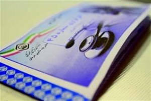 بیمه اتباع خارجی مشمول قانون تامین اجتماعی شد