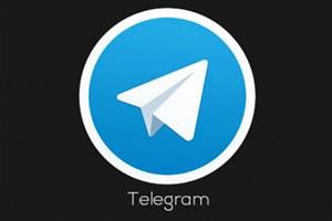 فروش دارو  از طریق تلگرام ممنوع  و تخلف است / پلیس فتا با داروفروشی تلگرامی برخورد کند