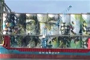 ویدیو /  بزرگترین نقاشی دیواری جهان در بندر کاتانیا در جزیره سیسیل