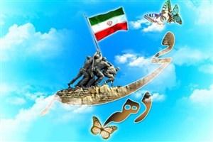 تمهیدات شهرداری تهران برای مراسم دهه فجر
