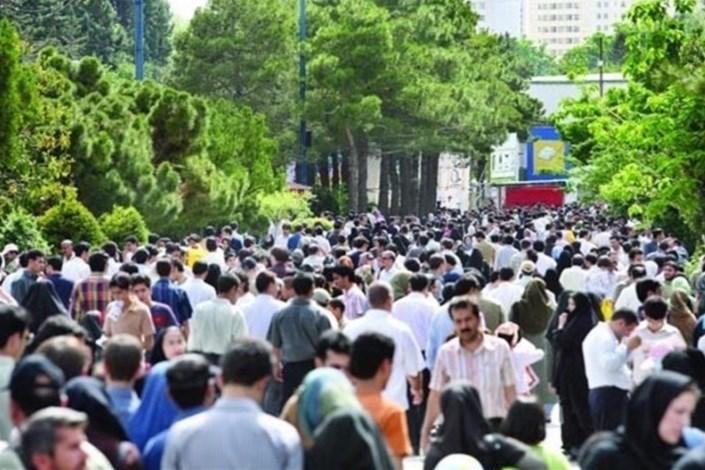 روز ملی جمعیت
