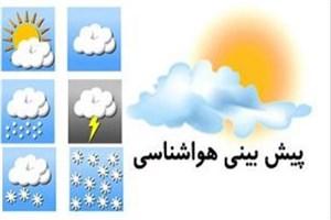 وضعیت آسمان گیلان تا پایان هفته
