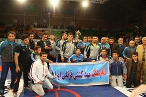 Andimeshk IAU Ranks 3rd in World Wrestling Clubs Cup