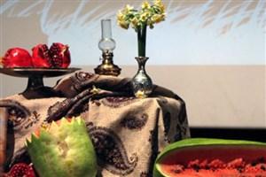 یک قاچ هندوانه یلدا، کافی است!