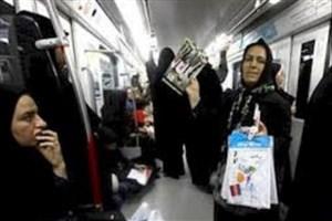 کاهش سهم بازار دستفروشان با همکاری مسافران مترو