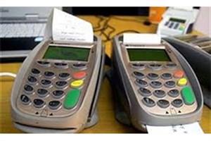 فاضلی : دریافت کارمزد تراکنش های خرید از بانک ها، منطقی است