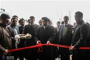 IAU's Cultural – Sport Complex Opened by Officials