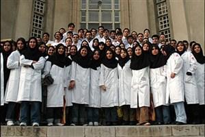 دانشگاههای پزشکی در مجارستان، تاجیکستان و عراق شعبه می زنند