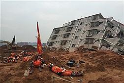 رانش زمین در شهر «شنزن » واقع در جنوب چین