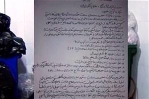 ویدیو /  ماجرای پلمب یک بیمارستان خصوصی در تهران !