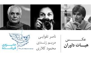 ناصر تقوایی، مریم زندی، محمود کلاری داوران دومین دوره «جایزه فرشته»