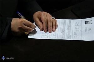 آزمون ورودی انتخابات مجلس خبرگان در قم در حال برگزاری است