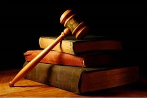 بازنگری ۱۲ گرایش رشته حقوق در مقطع ارشد کلید خورد