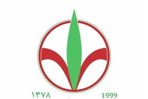 حضور اعضای شورای مرکزی شاخه جوانان اعتدال و توسعه استان تهران برای اهدای خون