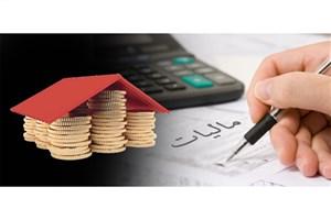 شرط پذیرش هزینه قابلقبول مالیاتی،  پرداخت از طریق سیستم بانکی است