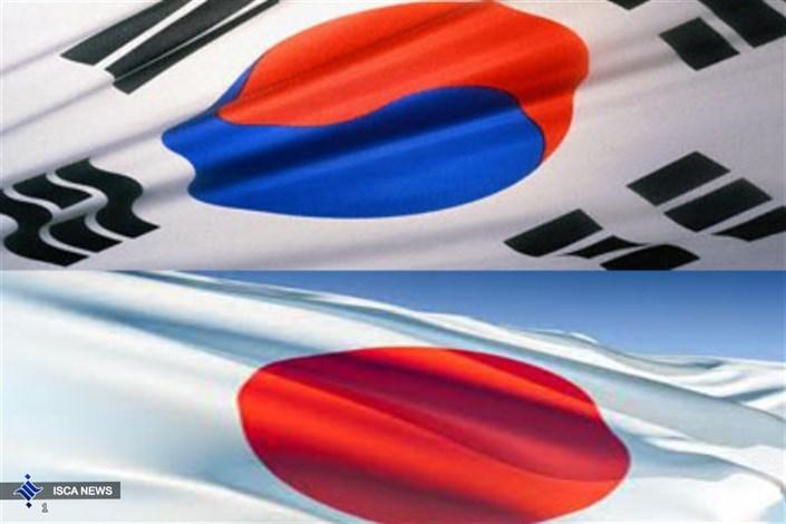 ژاپن و کره جنوبی