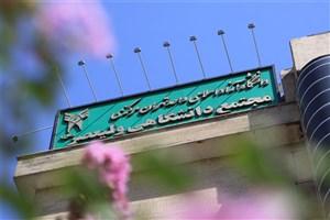 تولید بیش از یک هزار و 500 مقاله بینالمللی توسط واحد تهران مرکزی
